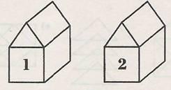Изучение геометрии на уроках математики в 5-6 классах